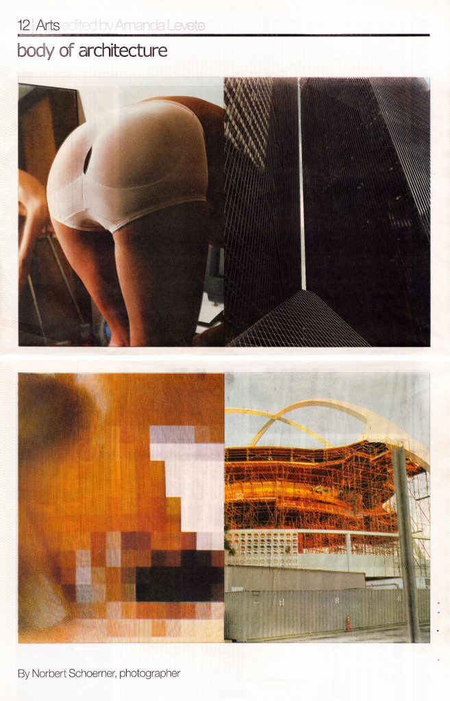 the-guardian-2004-body-of-architecture-amanda-levete-scan