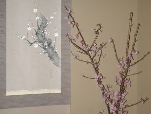 traditional japanese wallpaper, pink flowers, tokyo, third life, norbert schoerner